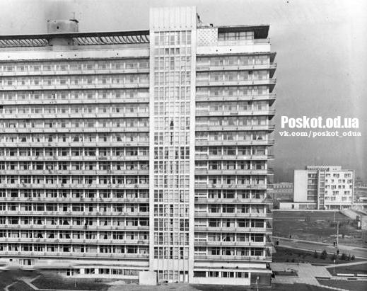 Курорт Куяльник. Одесса. И. Павленко. 1978 г.