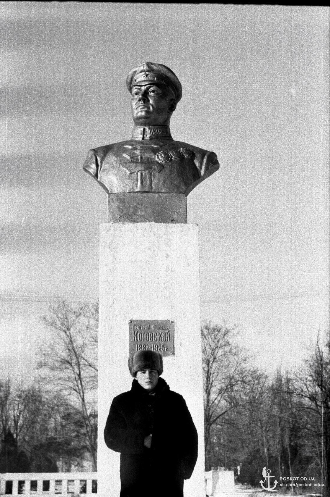 Лузановка 1988