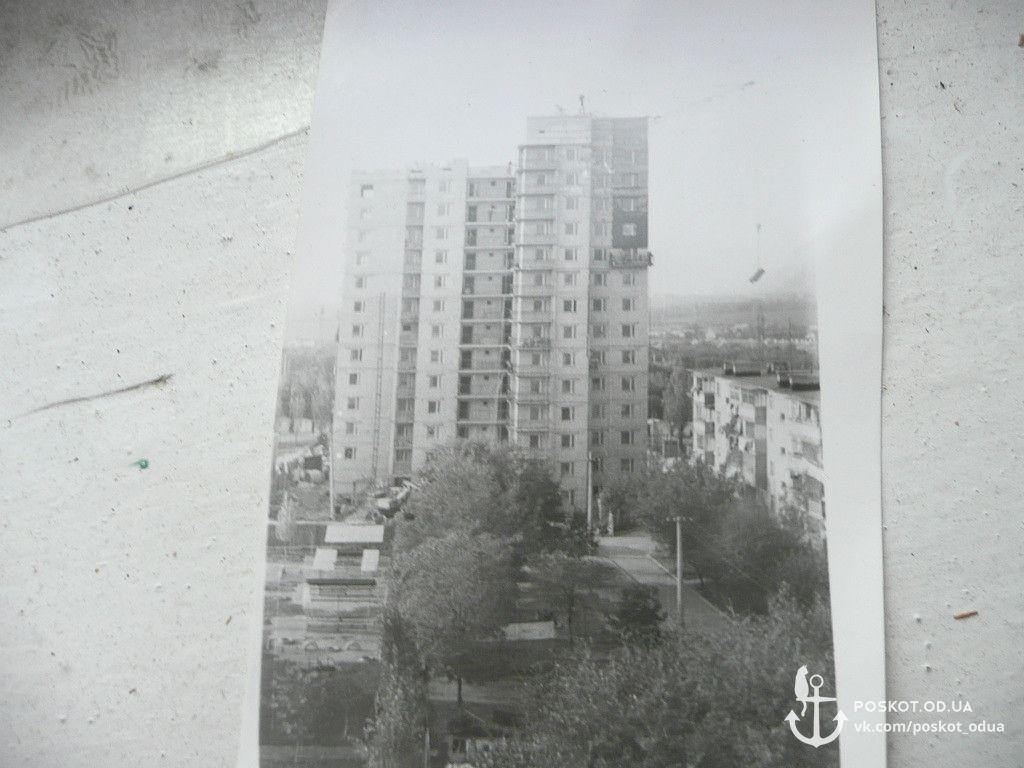 Наш двор Бочарова 17 и19 конец70ых.