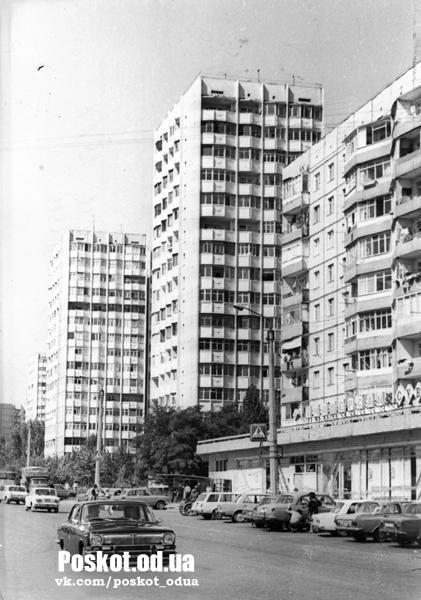 Новые дома на улице генерала Бочарова в Одессе, пос. Котовского. Сентябрь, 1987. В. Курицын