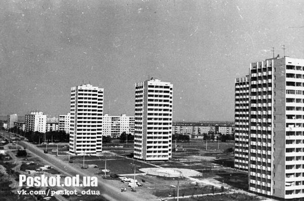 Новые дома поселка Котовского. Одесса. 1980 г.