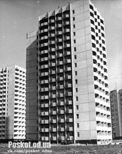 Новые жилые дома на ул. Бочарова. Одесса. Фото И. Павленко. 1977 г