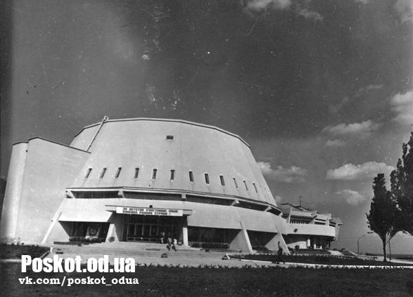 Новый кино-концертный зал в пионерском лагере ЦК ЛКСМУ «Молодая Гвардия»