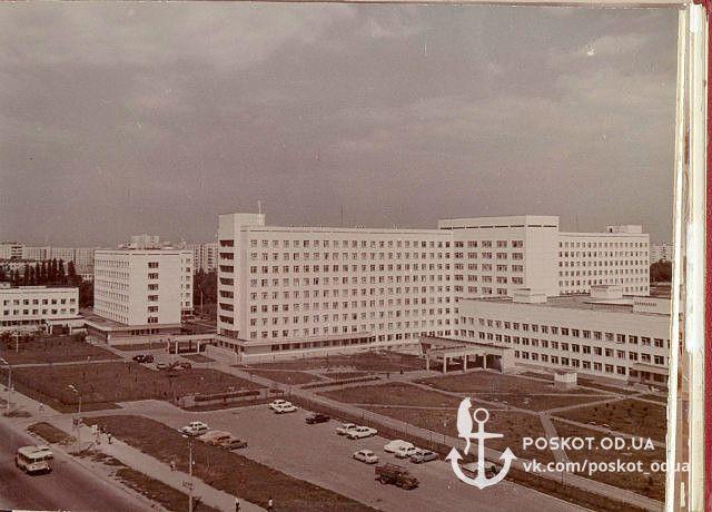 Областная больница 2