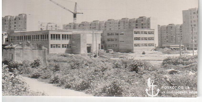 1982 год. Строительство школы №14.
