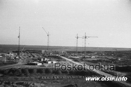 1998 год, посёлок Котовского