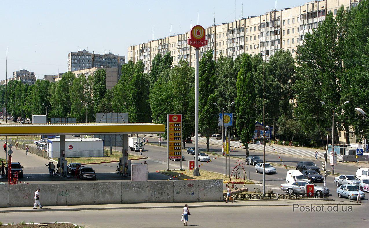 Днепропетровская дорога
