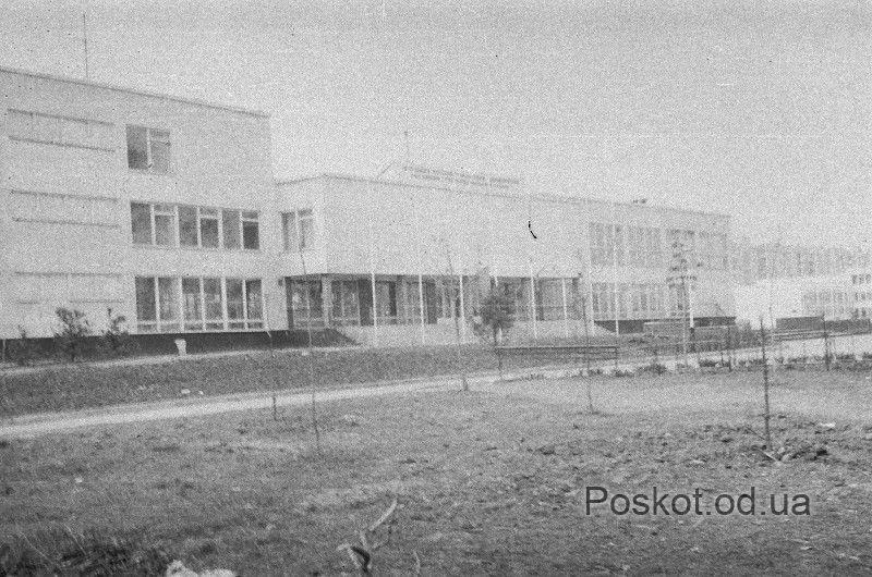 Школа на Крымской