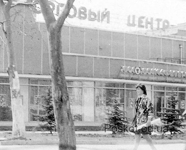 Универмаг на Бочарова