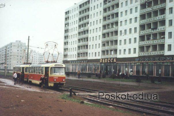 Универмаг Одесса, улица Махачкалинская