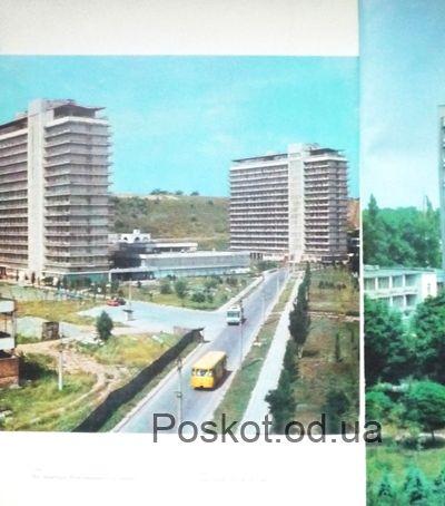 Санаторий Куяльник, Одесса.