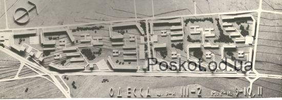 План постройки посёлка Котовского