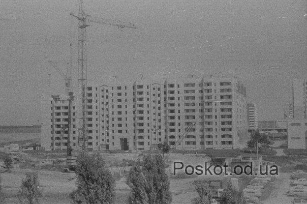 Строительство посёлка Котовского