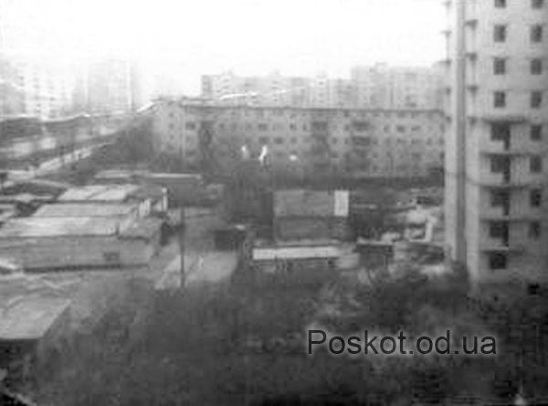 Улица Бочарова, посёлок Котовского. Одесса.