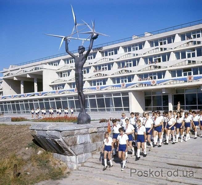 Лагерь Молодая Гвардия.