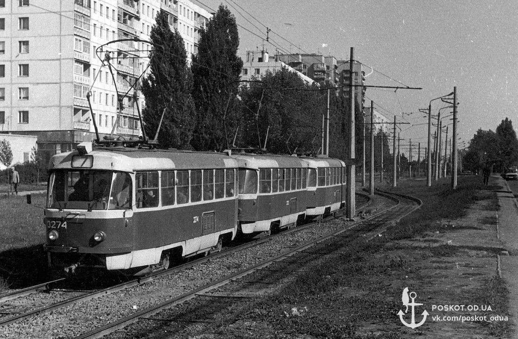 Тройной трамвай, посёлок Котовского.