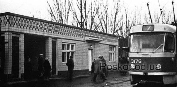 Бывшая остановка Лузановка