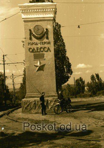 molodaya