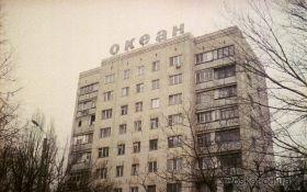 """Заболотного, здание """"Океан"""""""