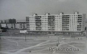 Махакчилнская, Одесса
