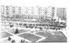 Посёлок Котовского, улица Марсельская.