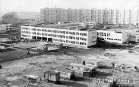 Школа, посёлок Котовского