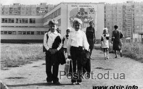 Школа, Суворовский район.