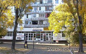 Улица Махачкалинская