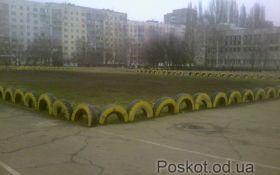Крымский бульвар, посёлок Котовского