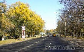 Лузановка - Молодая Гвардия