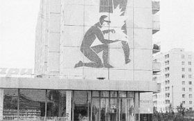 Улица Затонского \ Давида Ойстраха
