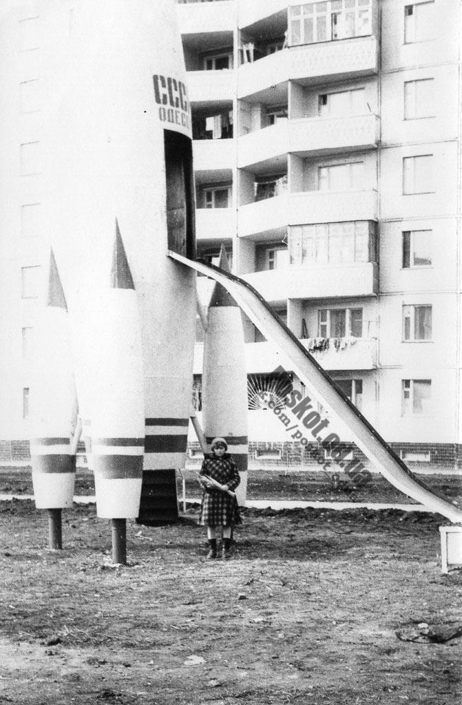Посёлок Котовского в прошлом