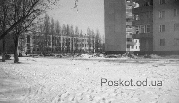 Посёлок Котовского в прошлом.