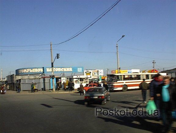 Рынок, посёлок Котовского