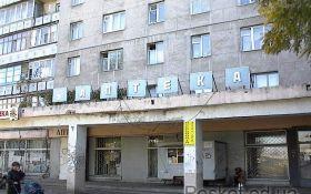 Аптека, Паустовского