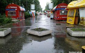 Лузановка