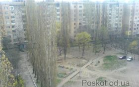 посёлок Котовского