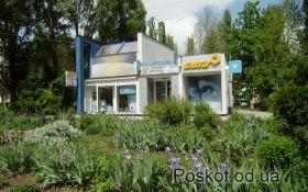 Бочарова, посёлок Котовского