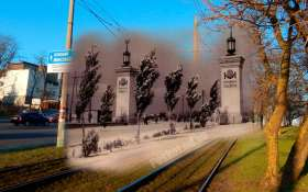 Молодая Гвардия, посёлок Котовского