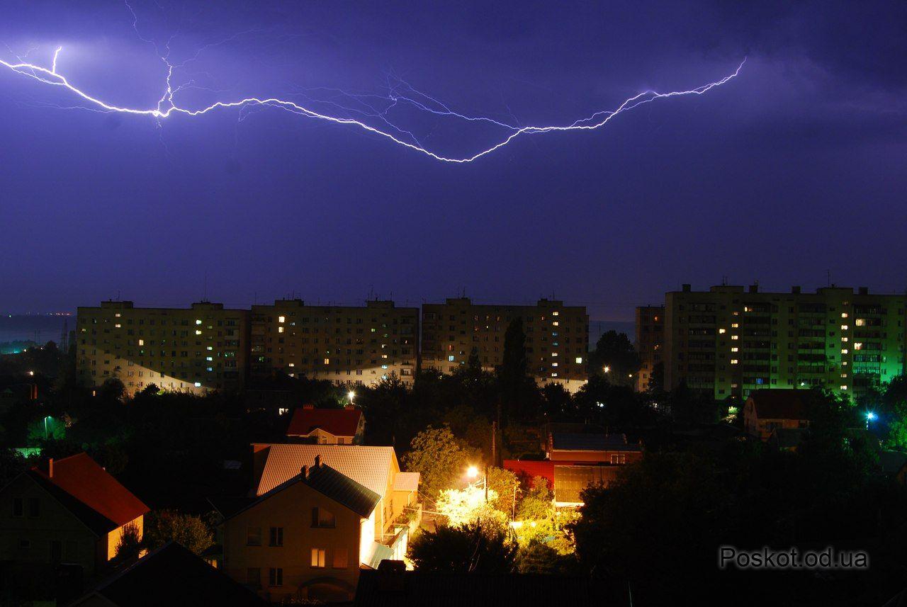 Стихия, посёлок Котовского