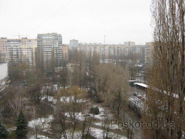 Областная больница, Одесса