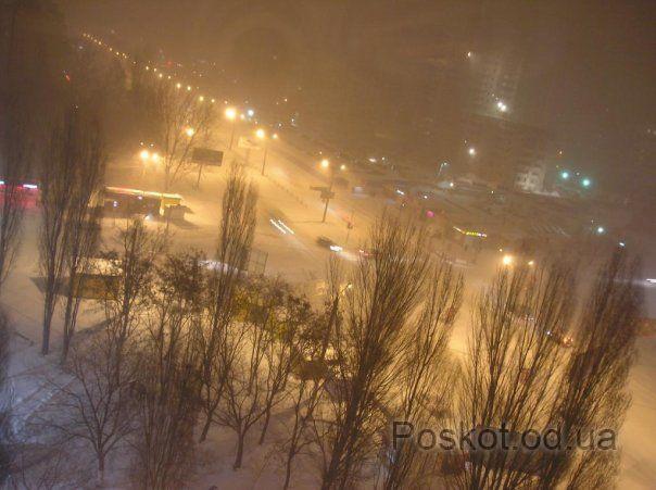 Днепропетровская дорога, Одесса
