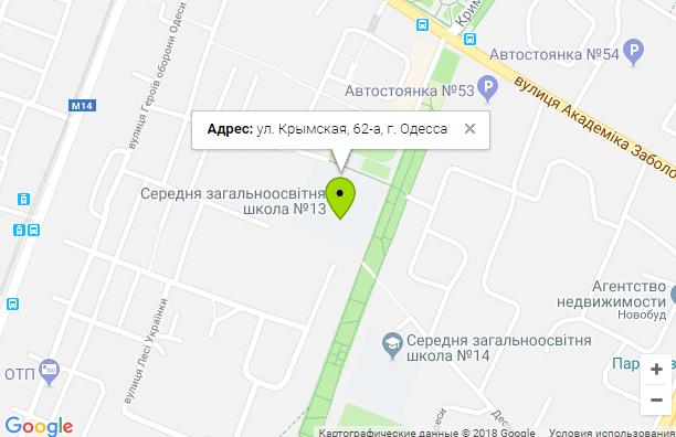 Одесский учебно-воспитательный комплекс №13