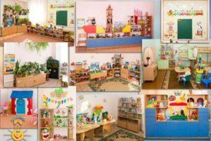 """Детский сад №73 """"Сказка"""", комбинированного типа, для детей с нарушениями сердечно-сосудистой и эндокринной систем."""