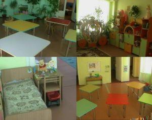 "Детский сад №268 ""Светлячок"""
