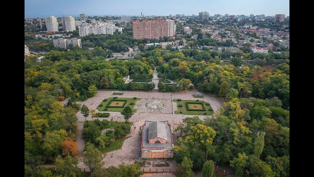 Дюковский сад в Одессе. Забытая достопримечательность.