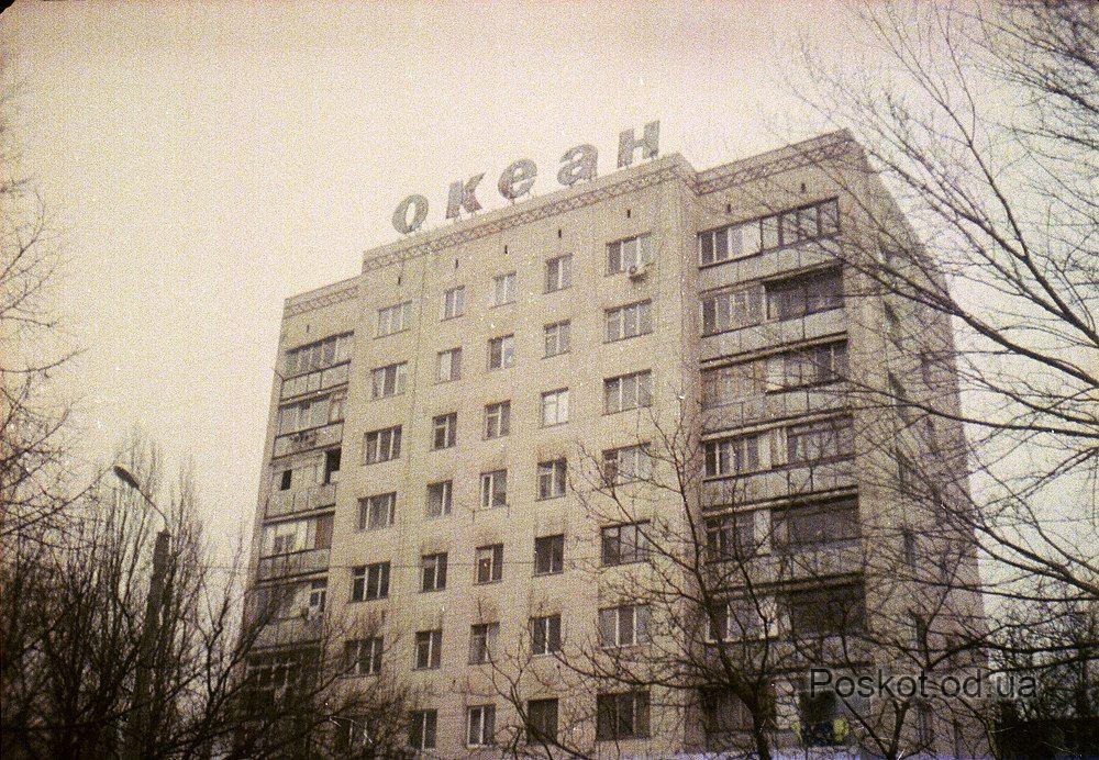 """Дело """"Океанов"""". Как появилась и рухнула первая советская торговая сеть."""